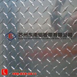 苏州厂家现货销售1系花纹铝板防滑铝板各种厚度