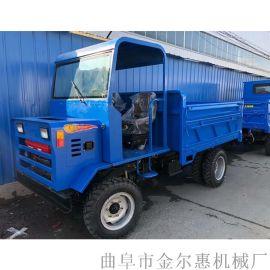 载重型自卸式运输四不像/矿用运输石子四轮车