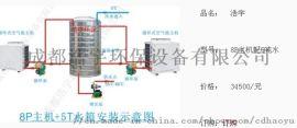 工地民工生活用水安什么热水器工地浴室空气能热水器