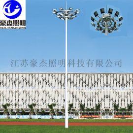 升降式高杆灯厂家生产定制30米广场用足篮球场灯