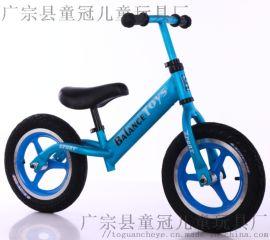 童冠铝合金一体轮滑行平衡车