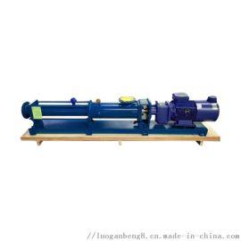 G系列铸铁单螺杆泵 海硕单螺杆泵