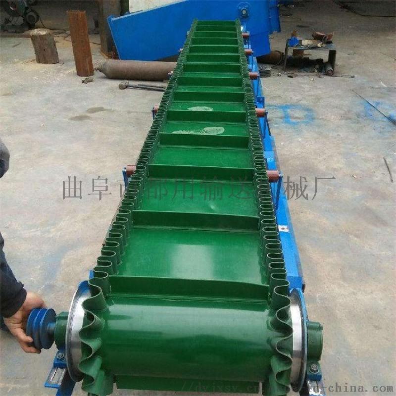 移动伸缩式装车输送机 大型槽钢支架皮带机qc