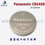 供应纽扣电池CR2450电池 原装正品CR2450纽扣电池