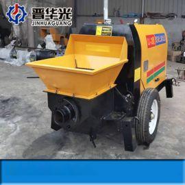 朝阳卧式液压二次构造柱泵小型混凝土输送泵