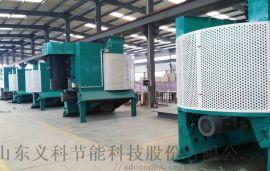 干粉混料机 山东义科混料机 自动化混料机