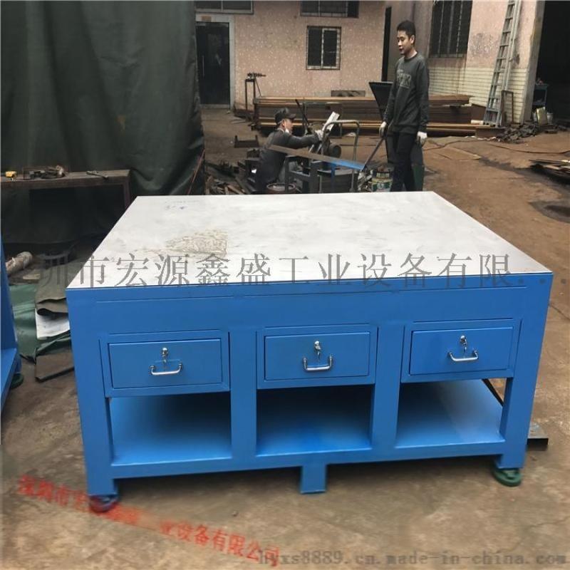 供应A3钢板工作台,深圳铁板钳工工作台厂家