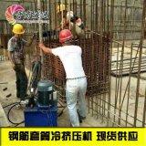 青海钢筋连接设备隧道用28冷挤压套筒施工视频