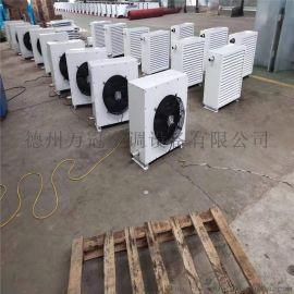GS钢制轴流热水暖风机生产厂家