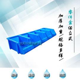 长春塑料零件盒厂家,物流周转箱-沈阳兴隆瑞