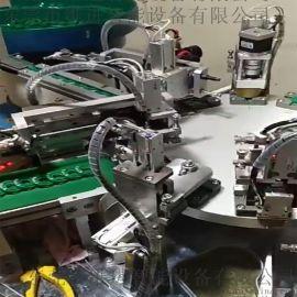 喇叭组装机