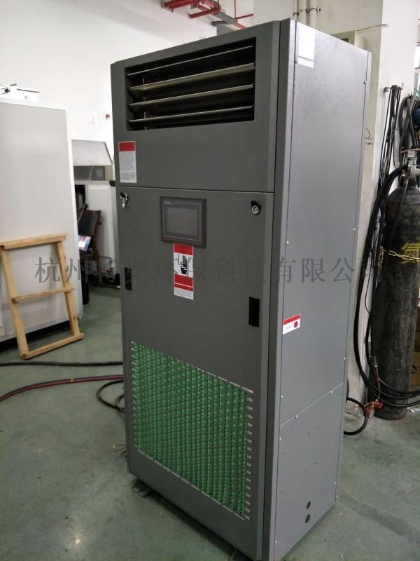 恒温恒湿机,仪器仪表室内控湿控温