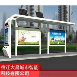 江西厂家直销太阳能公交候车亭户外广告灯箱