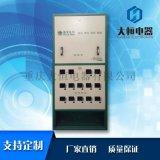 电能表计量箱 智能电表箱 SMC室内配电箱