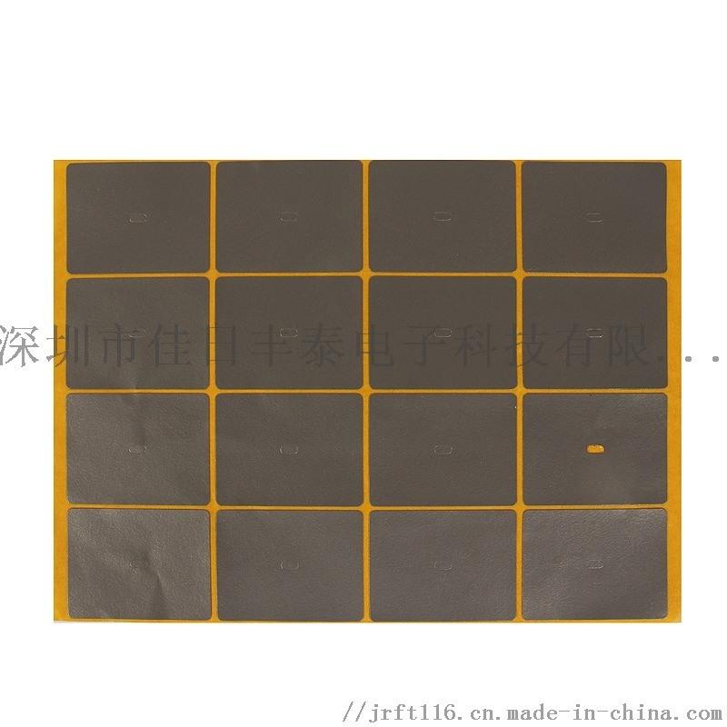 抗干扰吸波材料读卡器专用软铁布环保屏蔽材料