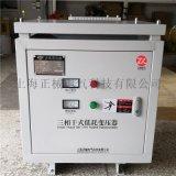 10kva三相变压器380v变220v隔离变压器