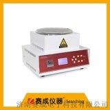 对于薄膜标签热收缩性测试仪介绍