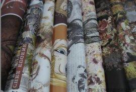 供应东莞市印花纸 热转移印花加工,速度快,质量好