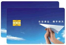 深圳接触式IC卡、接触式IC卡定制、接触式IC卡芯片、接触式IC卡
