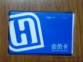 专业生产PVC卡套(提供卡套排版设计)