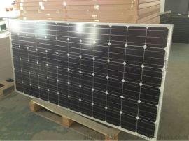 **江太阳能电池板价格,电瓶直冲100w太阳能板发电板