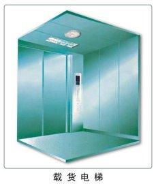 1000KG有机房载货电梯