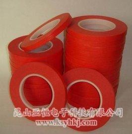 高温美纹纸胶带 杨浦蓝色美纹纸胶带 苏州胶带厂