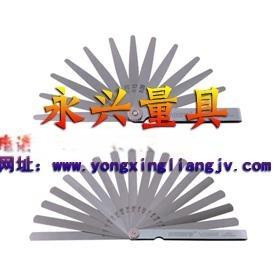 生产塞规 自主生产塞尺 汽车行业用量具 定做批发