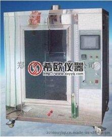 【希欧仪器现货供应】UL94塑料水平/垂直燃烧试验机