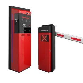 蓝鹏鹏达系列标准收费型停车场系统停车场管理系统自动道闸