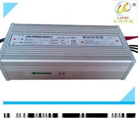 5V60A型材防雨电源 5V60A开关电源 5V变压器电源