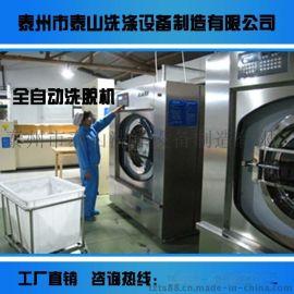 全自动洗衣房布草洗涤脱水一体机(洗脱机)