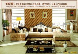 皇牌8801#410*211*193客厅简欧布艺沙发组合