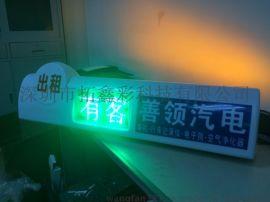 led车载广告显示屏无线wifi出租车led顶灯屏