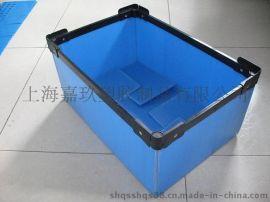 上海中空板塑料箱,钙塑箱,塑料周转箱厂家