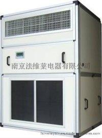 供應連雲港恆溫恆溼機HS系列水冷風冷恆溫恆溼機