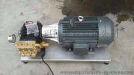 義大利AR高壓泵,原裝進口高壓泵,優質義大利高壓泵(SHP系列)