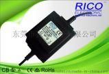RICO防水变压器 12V80W美规变压器