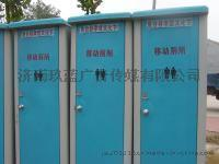 德州移動廁所出租