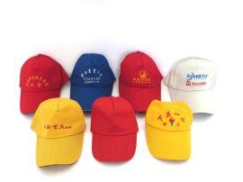 昆明广告帽定制款式**