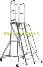 定制梯/平台扶手梯/平台梯/梯子/推车梯/铝合金梯/焊接梯