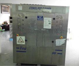 二手钢网清洗机STENCIL/PCB CLEANER全气动双槽SMT钢网清洗机