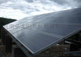 提供河南户用太阳能光伏发电并网系统-4kw **河南【弘太阳】光伏科技有限公司