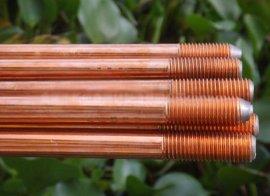 镀铜钢接地棒厂家批发 镀铜钢接地棒价格