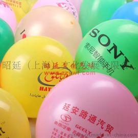 心形广告气球定做  异形气球批发  气球印字