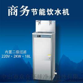 ZH-002E(高背温热不锈钢饮水机) 过滤净水器 学校工厂不锈钢节能饮水机净水机
