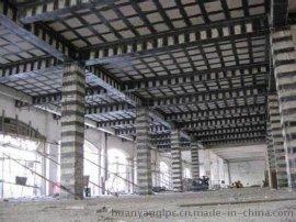 建筑用环氧树脂粘钢胶如何施工,建筑钢板粘钢胶施工方案
