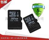 TF卡工厂视屏机专用TF卡原装足32GB