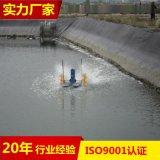 0.35mm水產養殖專用防滲膜價格
