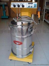 静电喷塑机厂家  静电喷涂机  上海喷塑机  江苏喷涂机